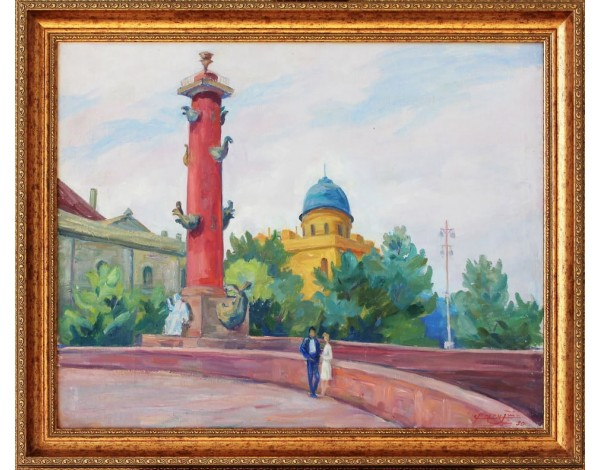 "Babken Kolozyan ""View of Leningrad"""